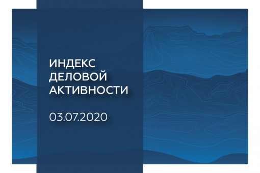 03.07.2020-01
