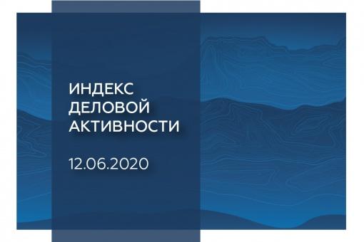 Indeks delovoy aktivnostey-05